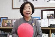 """심상정 정의당 대표 '소생 캠페인' """"닥터헬기에 따뜻한 응원을 부탁"""""""