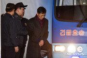 '비서 성폭행' 혐의 안희정 전 충남지사, 9일 대법원 선고