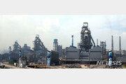 전국 제철소 고로 가동 중단 안한다…철강업계 최악 면해