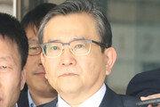 """윤중천 조카 """"별장 동영상 속 인물, 김학의"""" 법정 증언"""