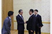왕이의 '비밀'…김정은 5차 방중은 없다 [하태원 기자의 우아한]