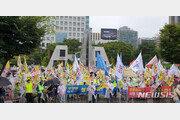 태풍도 못막은 '3기 신도시' 집회…1500여명 청와대 행진
