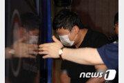 [속보]법원, '조국 펀드 키맨' 5촌조카 구속영장 발부