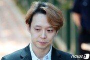 '성폭행무고' 무죄확정 여성, 박유천에게서 배상 받는다