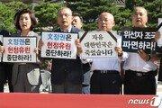 與 총선 물갈이 나섰는데…'조국사태' 한국당에 기회? 악재?