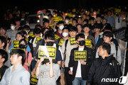서울·연세·고려대 학생들 '조국 규탄' 동시 촛불…얼마나 모일까
