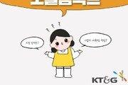 [카드뉴스]기업 지속가능성의 KEY, '소셜임팩트'란?