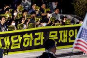 'SKY' 3개 대학 '조국 집회'…중장년 다수에 태극기까지