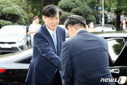 """현직 검사, 조국 면전서 """"검사가 봉도 아니고…"""""""