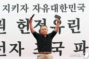 """""""부정의·불공정 나라 된다""""…한국당, 광화문 '反조국' 투쟁"""