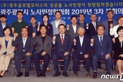 '광주형 일자리' 마침내 시동…완성차공장 23일 법인 등기