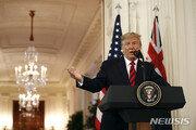 """AP """"임기 3년차 트럼프, 뚜렷한 외교 성과 없이 UN 총회로"""""""