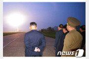"""교도통신 """"日, 北미사일 궤적 2회 이상 탐지 실패…한국군은 모두 파악한 듯"""""""