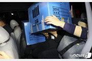 """11시간 만에 끝난 조국 자택 압수수색…""""예상 못한 자료 발견 가능성"""""""