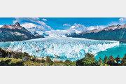 남미에서 만나는 '남극의 빙하'… 로맨틱, 환상적