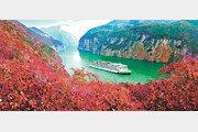 크루즈 타고 장강삼협 '삼국지 역사' 절경 감상