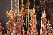 태국-부탄이 자랑하는 무형유산 한국서 만난다