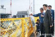 """韓, IMO서 """"후쿠시마 오염수 해양방출시 해양환경 전체에 영향"""""""