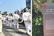 """""""우리지역만 평정함은 무기력""""… 투석전에 봉화까지 올렸다"""
