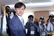 조국, 깜짝 사퇴…불과 3시간 전엔 검찰개혁 브리핑