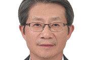 [전합니다]류길재 전 통일부 장관, 용문중·고교 25대 총동문회장 취임