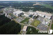LGD, 국내 생산 공정에 불화수소 100% 국산화 성공