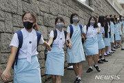 홍콩 일부 전문학교, 15세 소녀 피살 관련 3일 휴교령