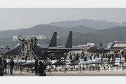 [원대연의 잡학사진]서울 ADEX 2019 개막…최신 항공기 한자리에