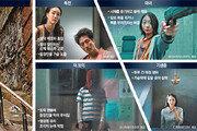 지속적 폭력 아니면 괜찮다?… '잔혹 영화' 15세 관람가 논란[인사이드&인사이트]