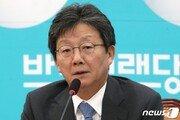 """유승민 """"윤석열, 조국 일가 수사 끝까지 해야…그게 검찰개혁"""""""