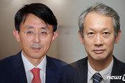 한일 국장급 협의 시작…李총리·아베 회담 논의 주목