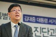 """DJ 3남 김홍걸, 내년 총선 출마 시사…""""목포에 애정 가져"""""""