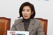 """한국당 """"어느 순간 개천 용 안나와…정시 확대 당론화할 것"""""""