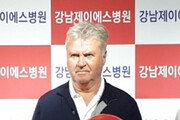 """히딩크 """"헬기소음 참아 더 많은 생명 구하길"""""""