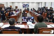 18일 수도권 교육청 국감…'자사고·전교조·조국' 쟁점될 듯