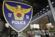[단독]현직경찰이 '신림동 원룸침입' 판박이 범행
