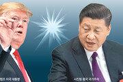 장기화 되는 美中 무역갈등…한국경제 대응책은? [청년이 묻고 우아한이 답하다]