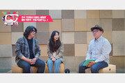 """[양형모의 공소남TV] """"박란주 아니면 이 작품 안 한다"""" ①"""