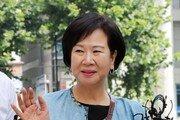 '목포 투기 의혹' 손혜원, 지지자 연호받고 두 번째 재판 출석