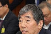 """'조국펀드' 연루된 미래에셋대우…윤석헌 """"법 위반 드러나면 검사"""""""