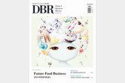 [DBR]라이프 스타일 바꿀 '푸드테크' 外