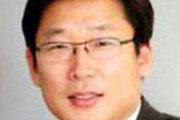 [송평인 칼럼]공수처, 이른바 '촛불혁명'의 보위부