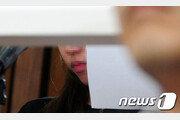 '국정원 대선개입' 위증혐의 국정원 여직원 1심서 무죄