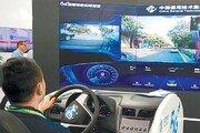 산업 융합형 '5G+' 내세워 세계 표준 만들기 야심 드러내는 중국