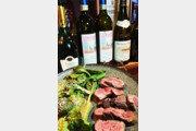 [홍지윤 요리쌤의 오늘 뭐 먹지?]요리가 와인을, 와인이 요리를 부르는 계절