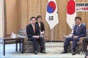 """아베, 李총리에게 """"韓,국가간 약속 준수해야"""" 주장 되풀이"""