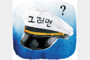 """선장이 한국어로 """"그러면""""인가요?[김인현의 바다와 배, 그리고 별]〈22〉"""