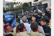 """농민단체 """"WTO 개도국 포기는 식량주권 포기"""" 외교청사 앞 충돌"""