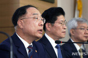 "FT ""한국, 트럼프 압박에 밀려 WTO 개도국 지위 포기"""