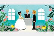 한국 결혼식[즈위슬랏의 한국 블로그]
